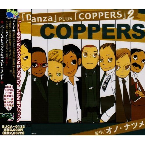 Danza Plus Coppers 2 Coppers