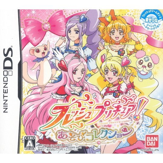 Flash Precure! Asobi Collection
