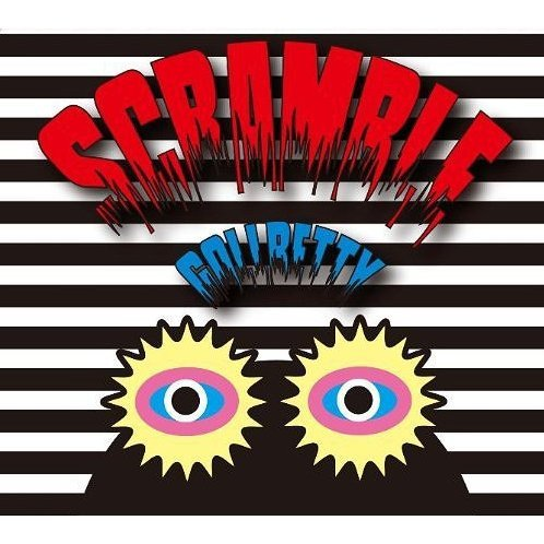 Scramble [CD+DVD Limited Edition]