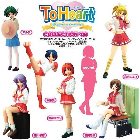 To Heart Remember My Memories Collection 2 Pre-Painted Trading Figure