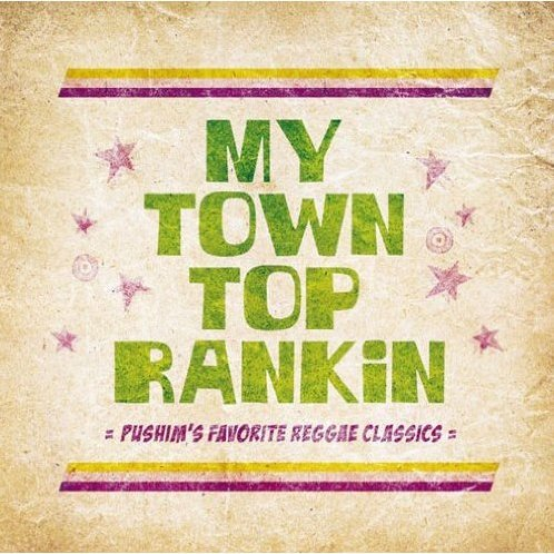 My Town Top Rankin - Pushim's Favorite Reggae Classics