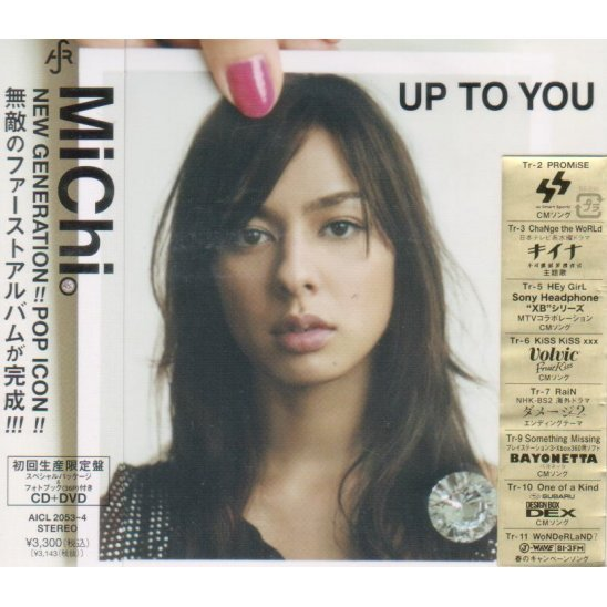 Up To You [CD+DVD Limited Edition]