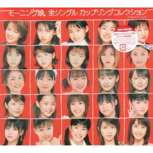 Morning Musume Coupling Collection [Limited Edition]