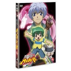 Metal Fight Beyblade Vol.5