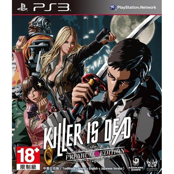 Killer is Dead (Japanese, English & Chinese Version)