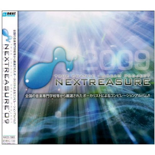Nextreasure 09