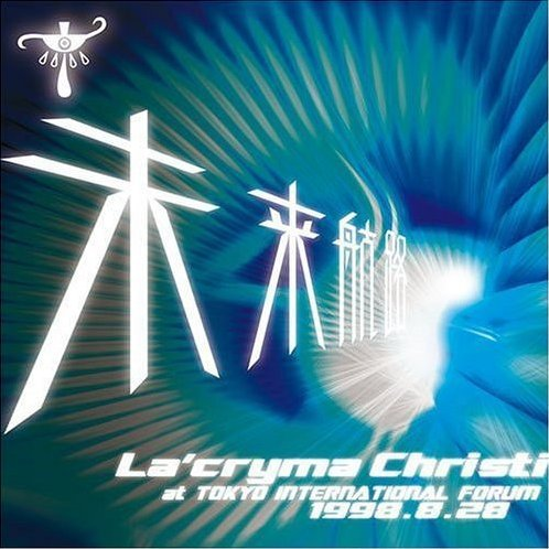 L'acryma Christi Tour Mirai Kouro 1998.8.28 Tokyo International Forum Hall A And More