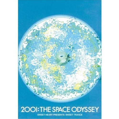 Sweet-heart Presents Sweet Trance 2001: The Space Odyssey