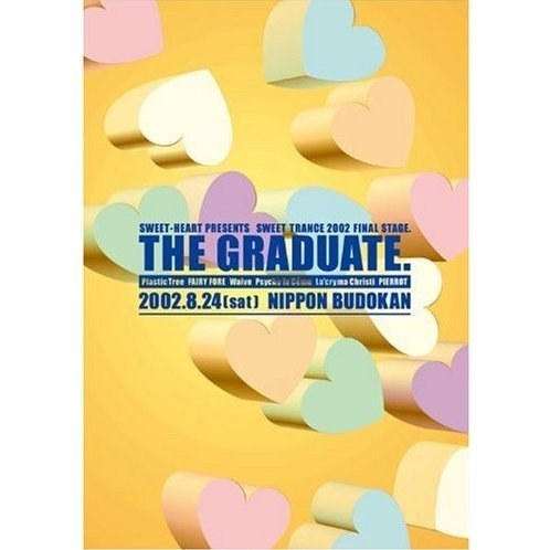 Sweet-heart Presents Sweet Trance 2002 Final Stage: The Graduate