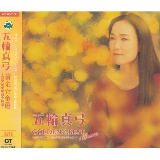 Mayumi Itsuwa Golden Best Complete Singles Collection [3CD]