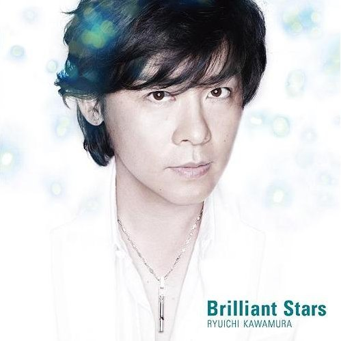 Brilliant Stars [CD+DVD Limited Edition]