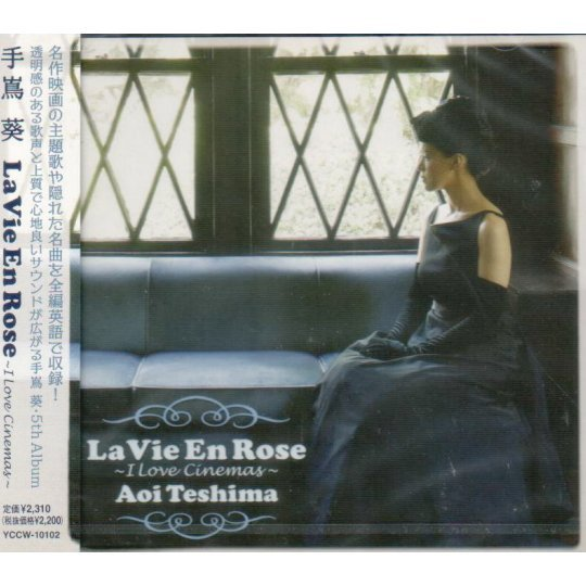 La Vie En Rose - I Love Cinemas