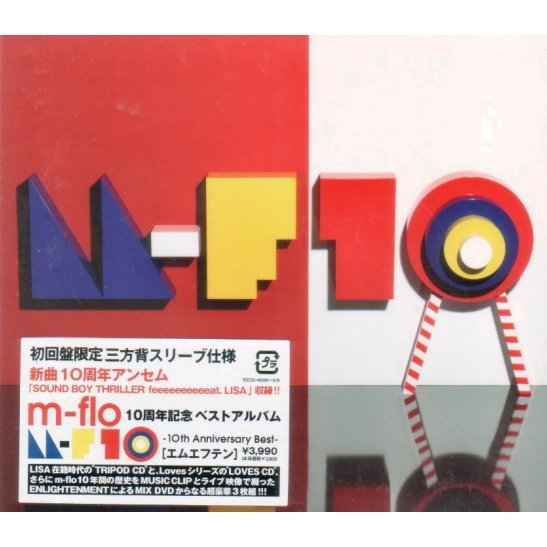 M-f10 - 10th Anniversary Best [CD+DVD]