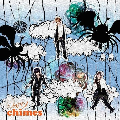 Chimes [CD+DVD Limited Edition]