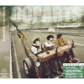 Ooparts [CD+DVD Limited Edition]