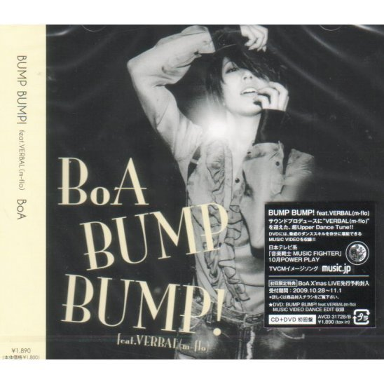 Bump Bump! Feat.Verbal M-flo [CD+DVD]