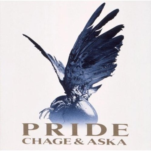 Pride [Mini LP Limited Edition]