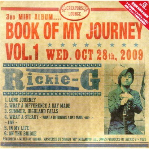 Book Of My Journey Vol.1 [CD+DVD Limited Edition]