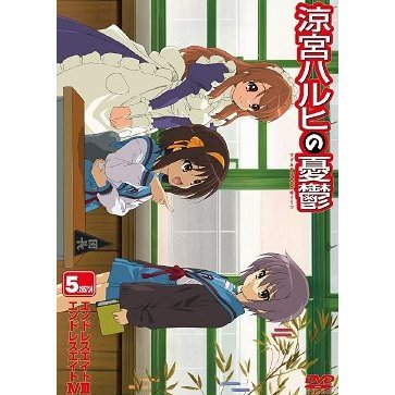 The Melancholy Of Haruhi Suzumiya 5.285714 Vol.3