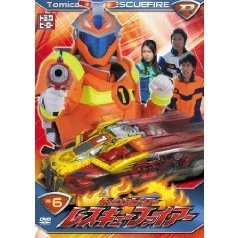 Tomica Hero Rescue Fire Vol.6