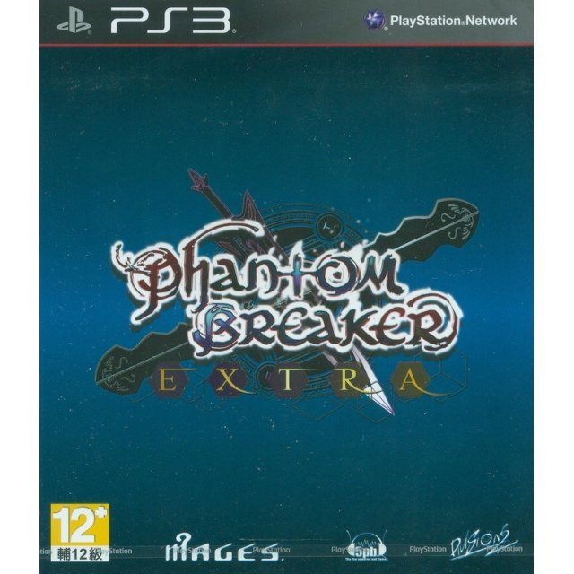 Phantom Breaker: Extra (Japanese)