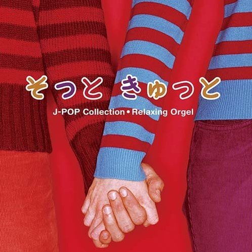 Sotto Kyutto - J-pop Collection