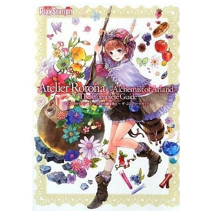 Atelier Violet: Alchemist Of Arland The Complete Guide