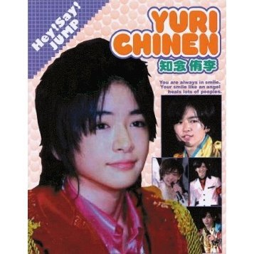 Hey! Say! Jump! Calendar 2010: Yuri Chinen