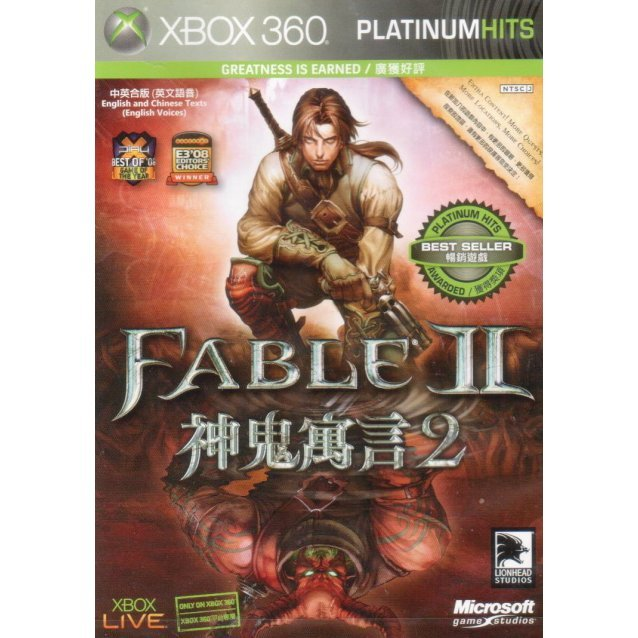 Fable II (Platinum Hits)