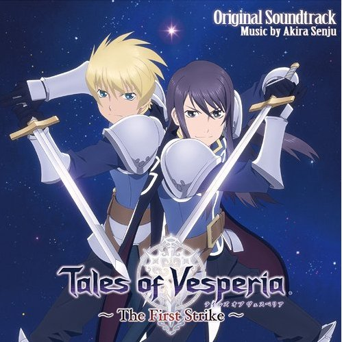 Video Game Soundtrack Tales Of Vesperia The First