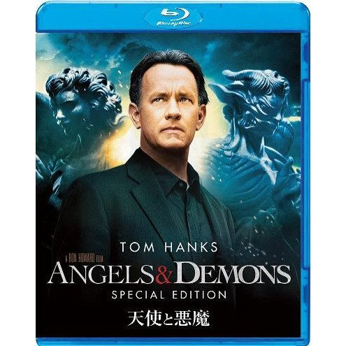 Angels & Demons Special Edition