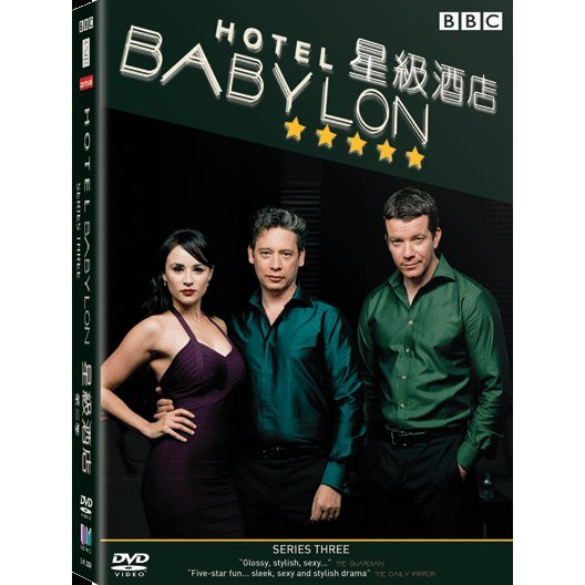 Hotel Babylon [Series 3]