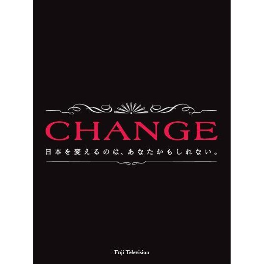 Change DVD Box