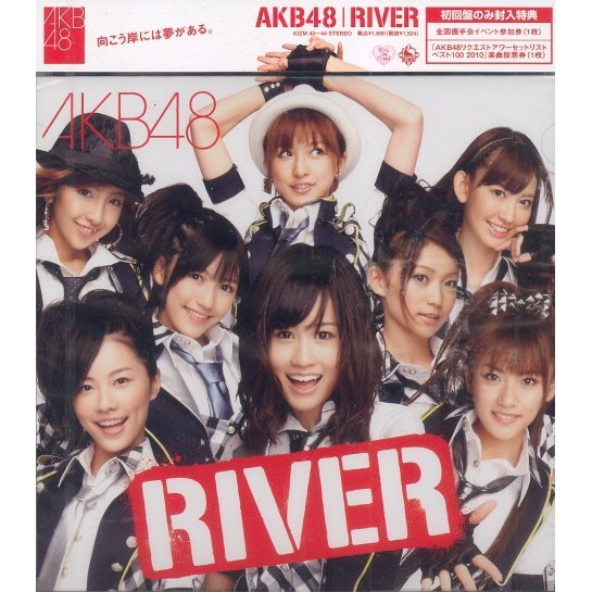 River [CD+DVD]