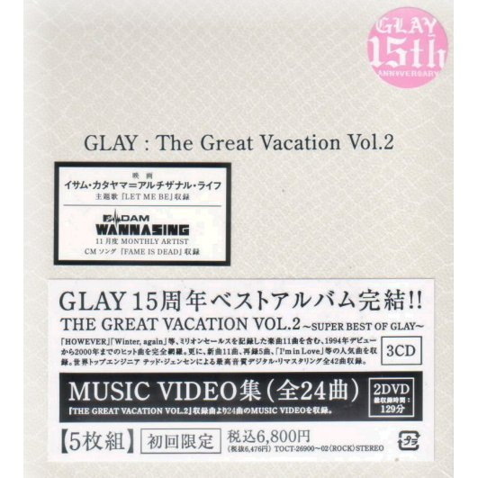 The Great Vacation Vol.2 - Super Best Of Glay [CD+DVD Limited Edition Type A]