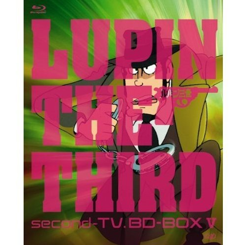 Lupin The Third Second TV. BD Box V