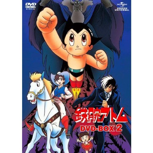 Astro Boy DVD Box 2