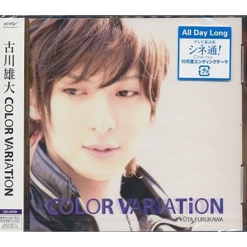 Color Variation [CD+DVD]