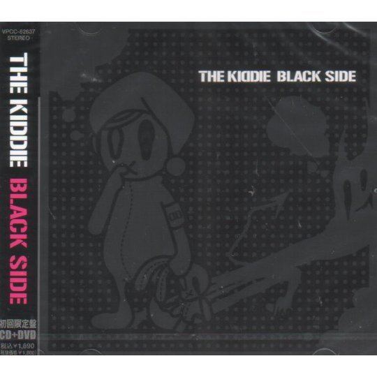 Black Side [CD+DVD Limited Edition]