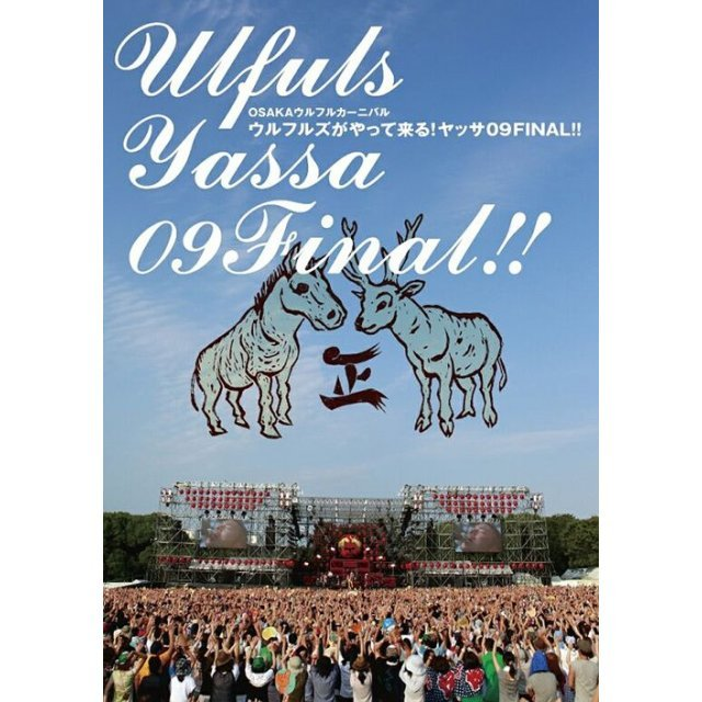 Osaka Ulful Carnival Ulfuls Ga Yattekuru! Yassa 09 Final! [Mini LP 2DVD+CD]