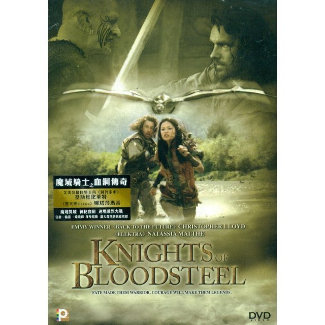 Knights of Bloodsteel