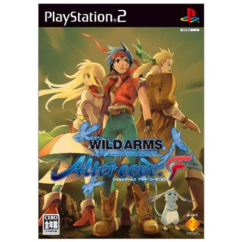 Wild Arms: Alter Code F