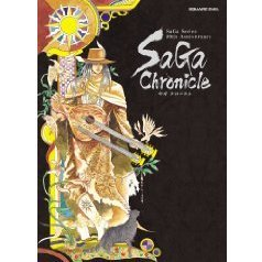 SaGa Series 20th Anniversary Saga Chronicle