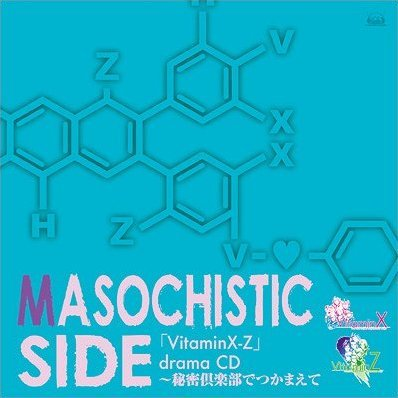 VitaminX-Z Drama CD Masochistic Side