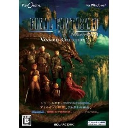 Final Fantasy XI: Vana'diel Collection 2