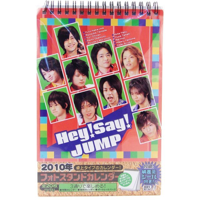 Hey! Say! Jump! Calendar 2010: Hey! Say! Jump! (Photo Stand Version)