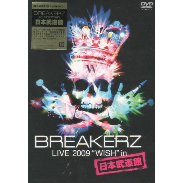 Breakerz Live 2009 Wish In Nippon Budokan
