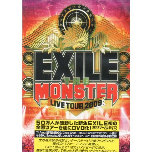 Exile Live Tour 2009 - The Monster