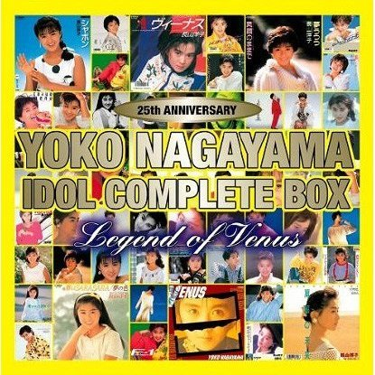 25th Anniversary Yoko Nagayama Idol Complete Box - Legend Of Venus [10CD+DVD Limited Edition]