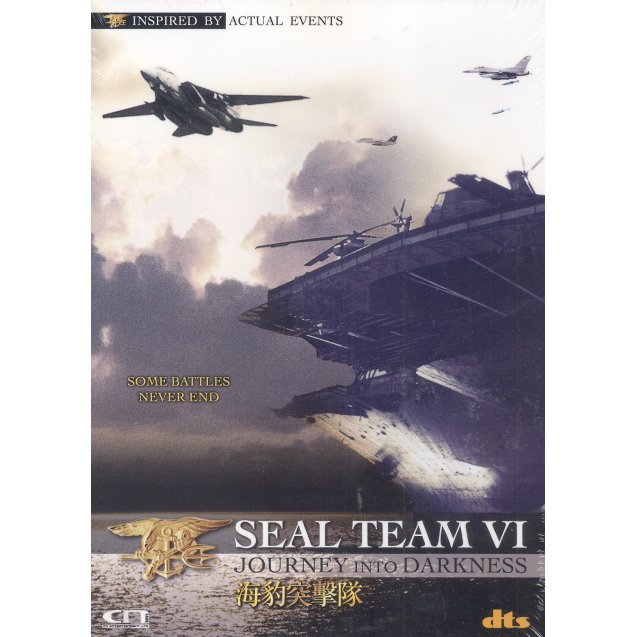 Seal Team VI Journey Into Darkness